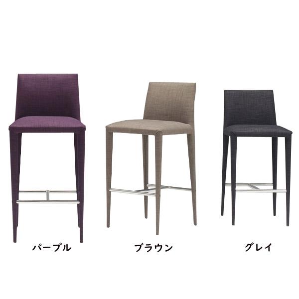 bar stool MCCH C monaco