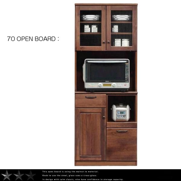 70オープンボード