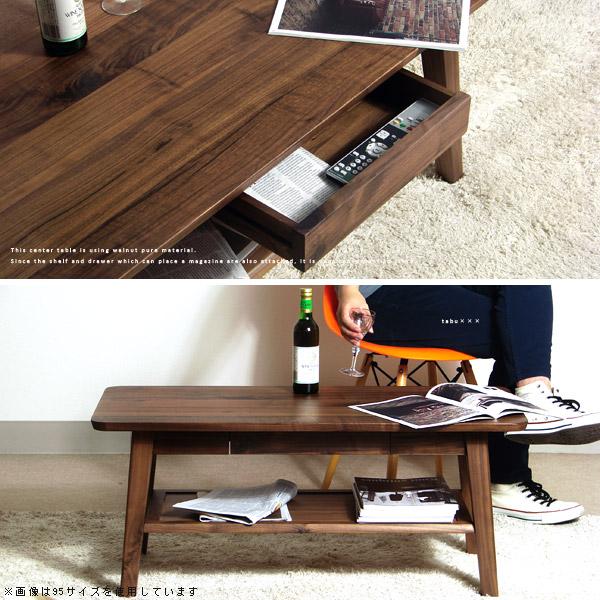 110サイズ ローテーブル