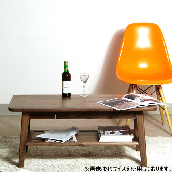 95サイズ ローテーブル