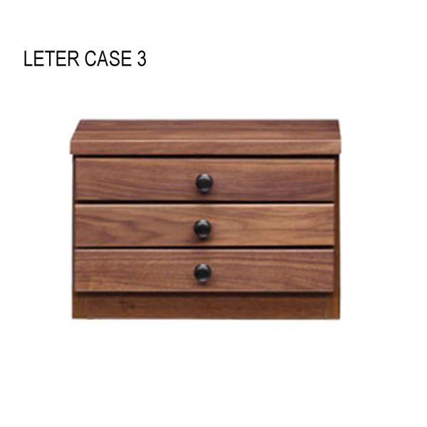 3段レターボックス