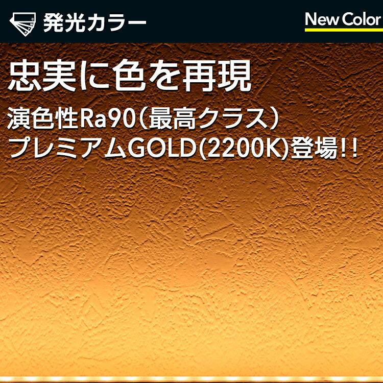 """""""新色2200K"""""""