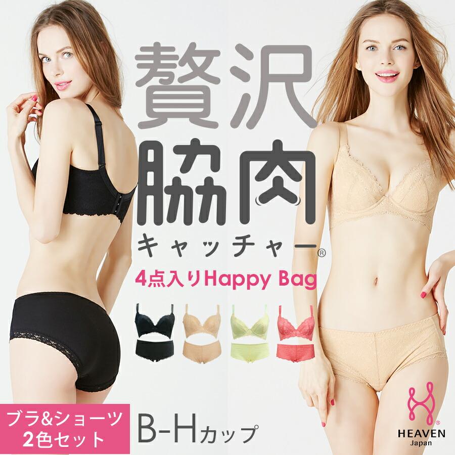 a1f760156ab HEAVEN  Happy Bag panty (boyshorts)(lingerie underwear sleepwear ...