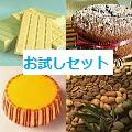 イル・プルー製菓材料お試しセット