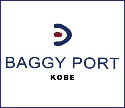 バギーポート【BAGGY PORT】別注