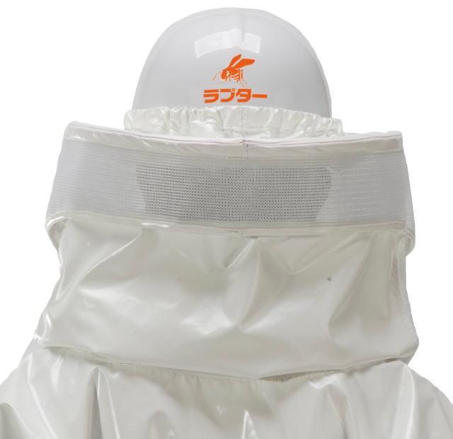 蜂防護服ラプター3