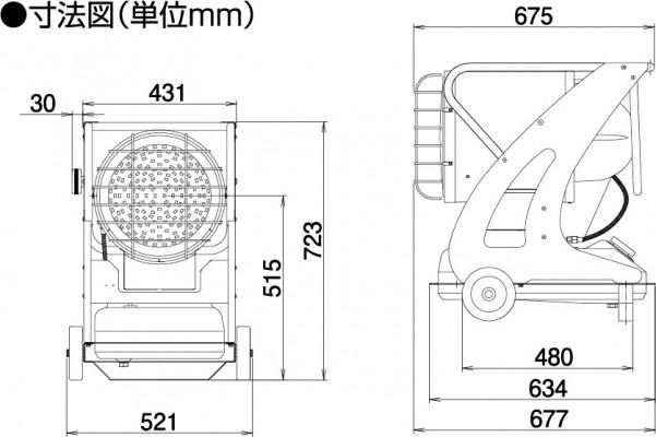 静岡製機 赤外線オイルヒーター VAL6PK2