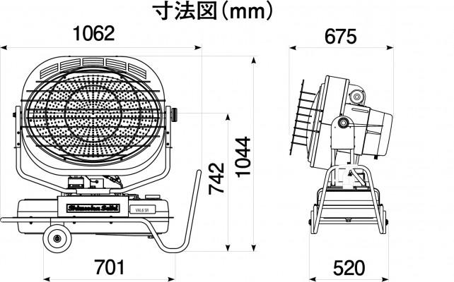 静岡製機 赤外線オイルヒーター VAL6SR