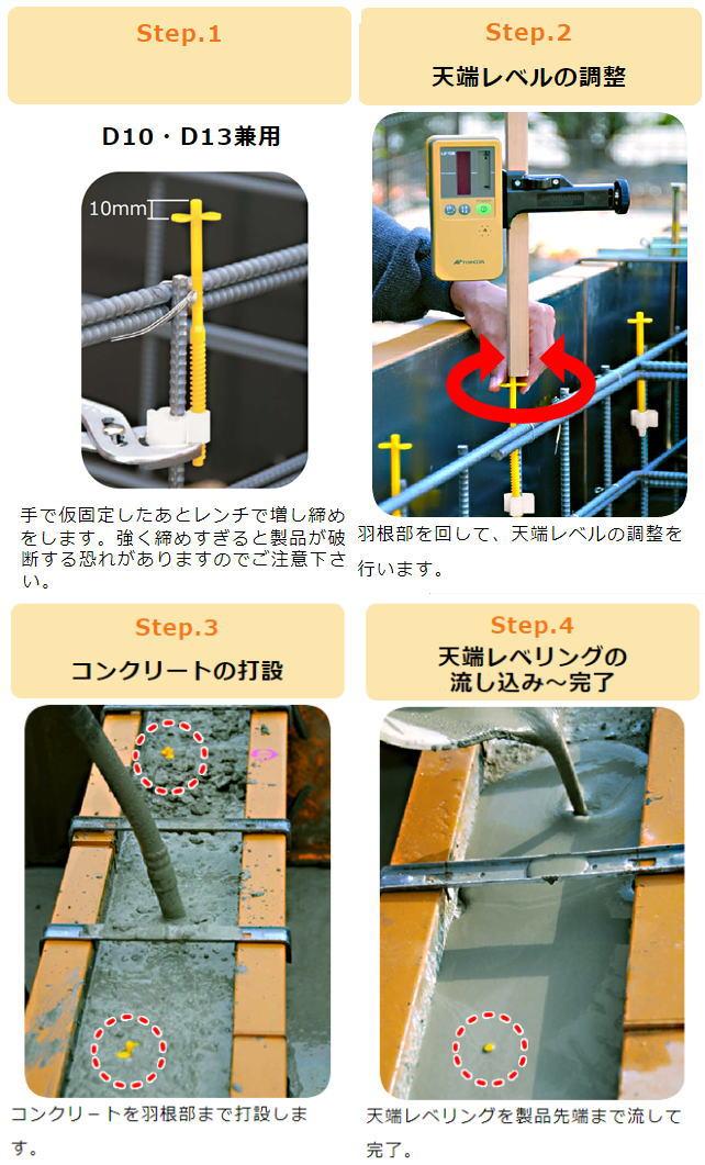 D10・D13 兼用 LP-1013(300コ入)