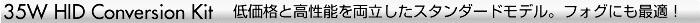 mini_35w_title.jpg