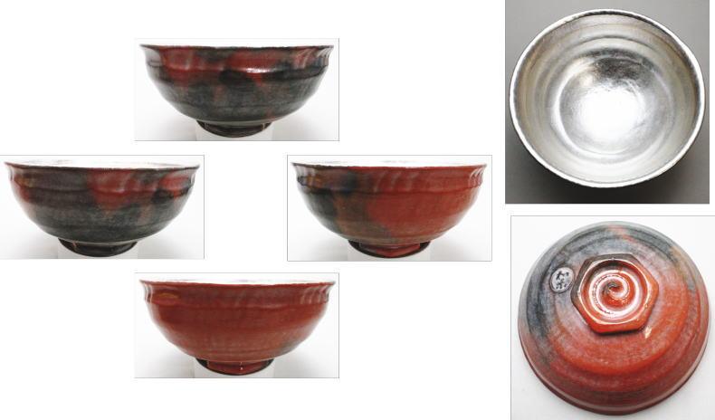 島台茶碗 金銀一双茶碗 川崎和楽作