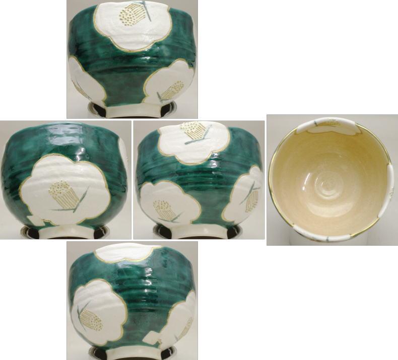 抹茶茶碗 椿(つばき) 山川敦司作(泉涌寺窯)