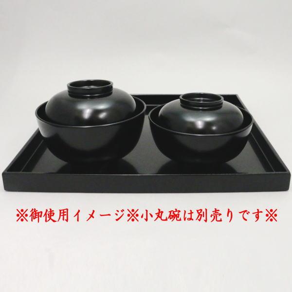 懐石盆(会席盆)・懐石膳 5客セット (木製)中村宗悦作