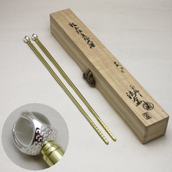 飾火箸(飾り火箸) 龍玉頭真鍮飾火箸 水晶珠 大西清右エ門作
