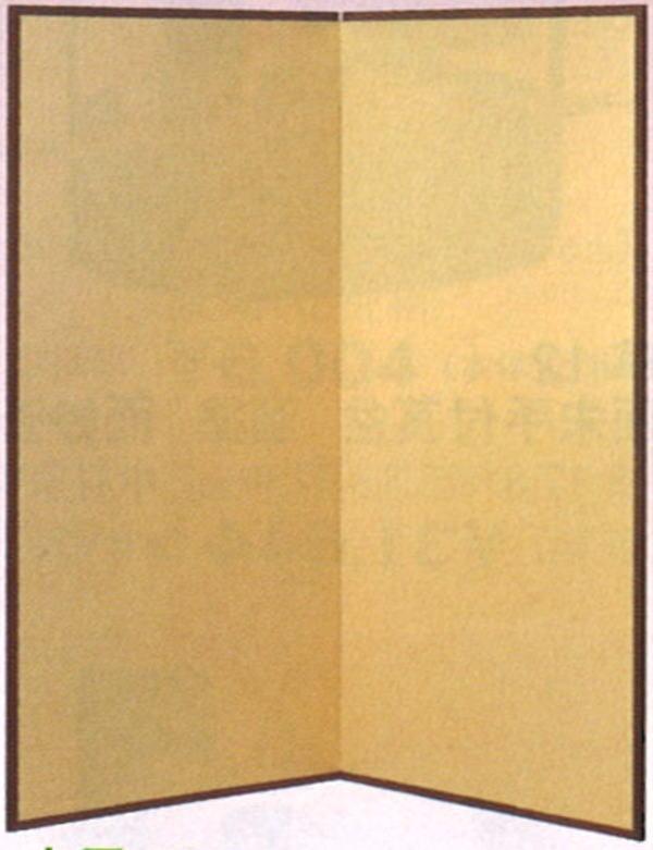 水屋屏風 小 金梨地 紙丁番 5尺1寸5分(約高156cm)