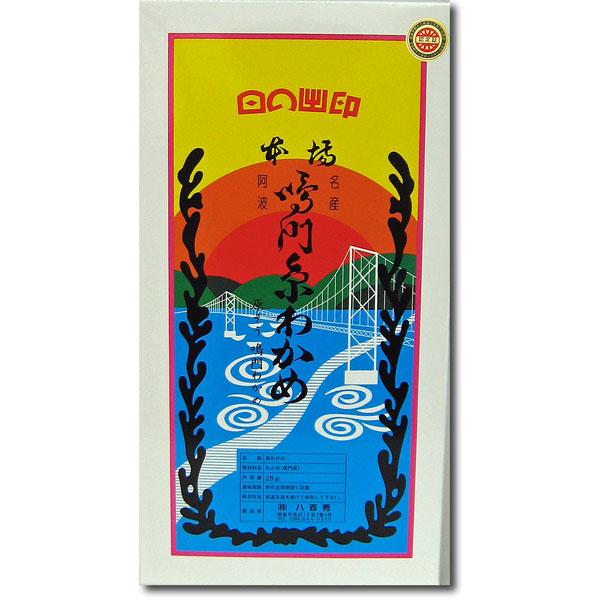 【八百秀】本場鳴門糸わかめ 24g化粧箱入 No5