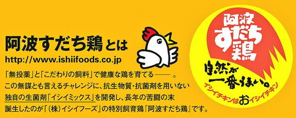 阿波すだち鶏を使ったチキンカリー箱入【徳島のご当地カレー】