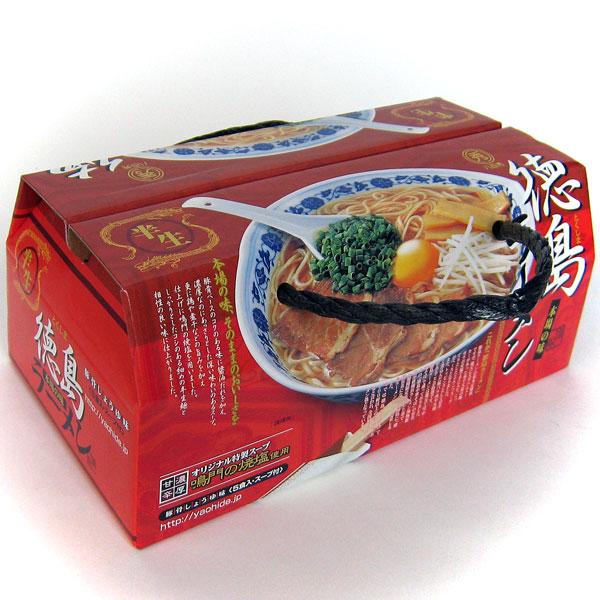 【八百秀】徳島ラーメン 5食BOX箱