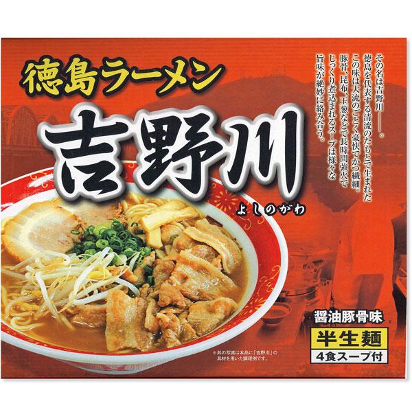 徳島ラーメン 吉野川 4食箱入
