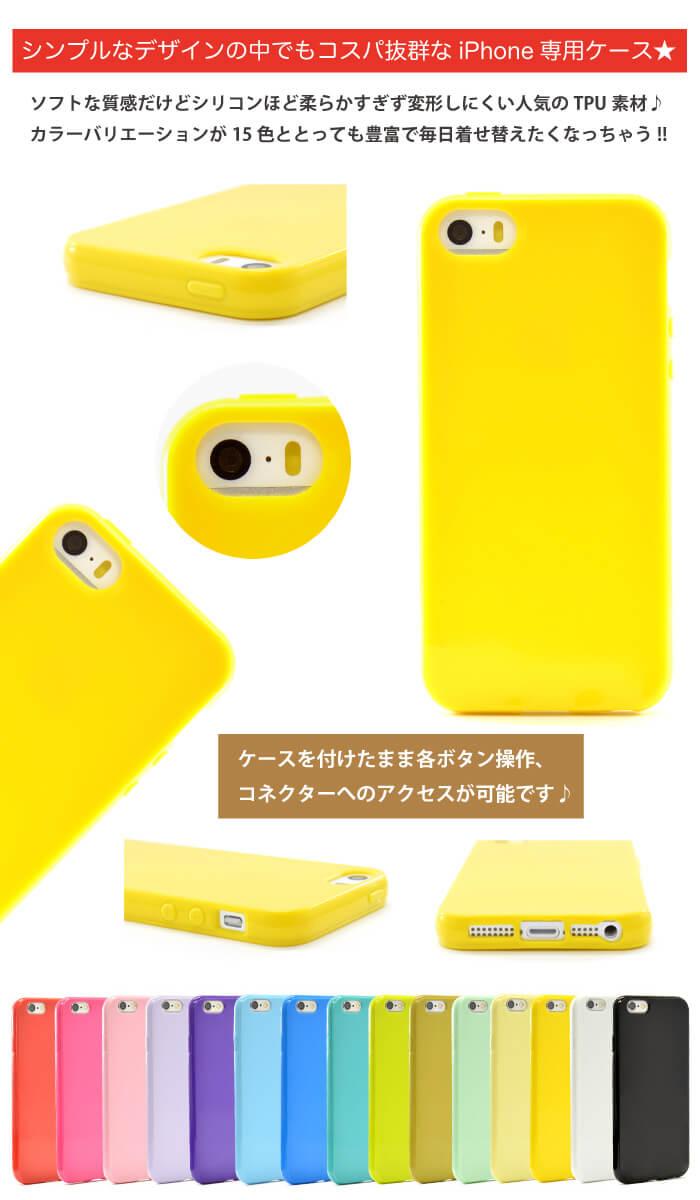 fb170ff6f7 バリエーションも豊富な大人気TPUケース☆iPhone7/8 iPhone6 アイフォーン アイフォン アイホン TPUケース/iPhone ケース /TPU/人気/かわいい強化ガラスフィルム付き!