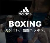 ボクシング画像