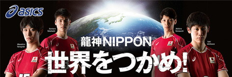 ミズノジャパン