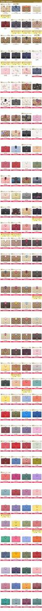 911e8733a1ec ○【コーチ COACH】 ラグジュアリー シグネチャー PVC ミディアム コーナー ジップ ウォレット