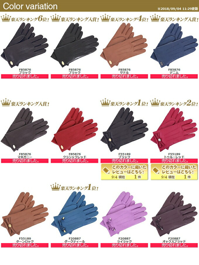 a75c17b2e3ba import-collection: Price YR-limited in coach COACH apparel gloves ...