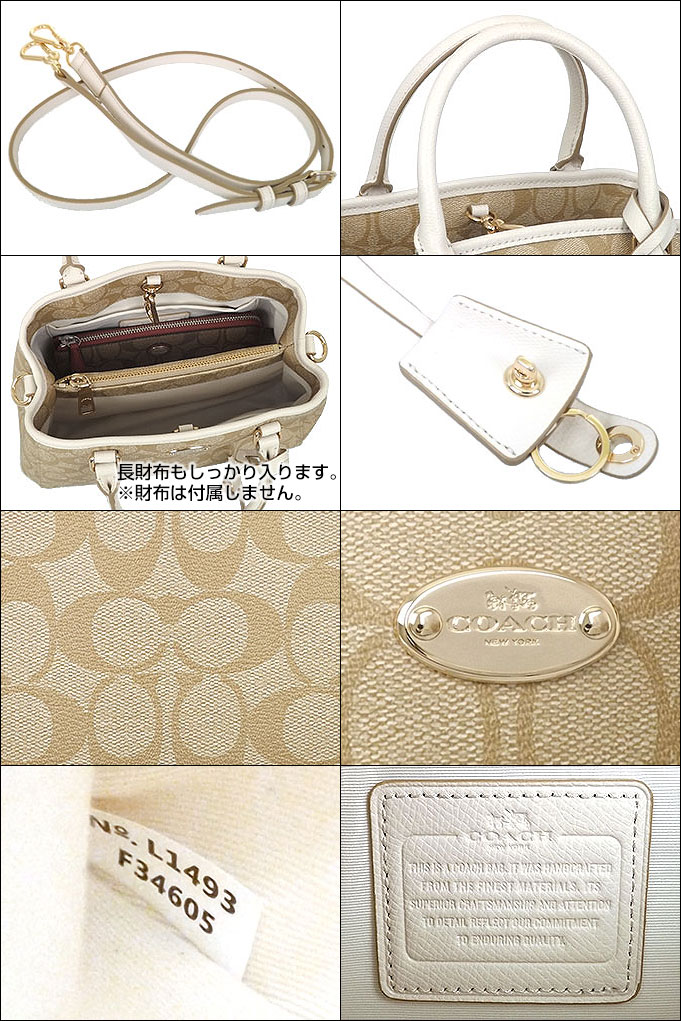 import-collection  And writing coach COACH ☆ reviews! Bags (tote bag) F34605  khaki   saddle luxury signature mini Margot carryall outlet products cheap! 4722d38eee1cd