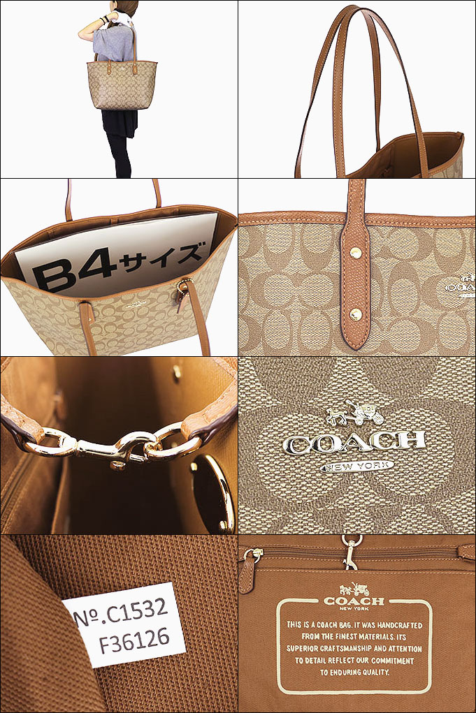 141dd1a1b749 Coach COACH ☆ bags (tote bag) F36126 36126 khaki   saddle luxury signature city  Tote outlet products