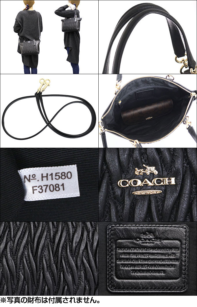 d86f3771f133 Coach COACH bag handbag F37081 black coach twist gathered leather small Kelsey  satchel products at outlet prices cheap womens brand sale store SALE also  ...