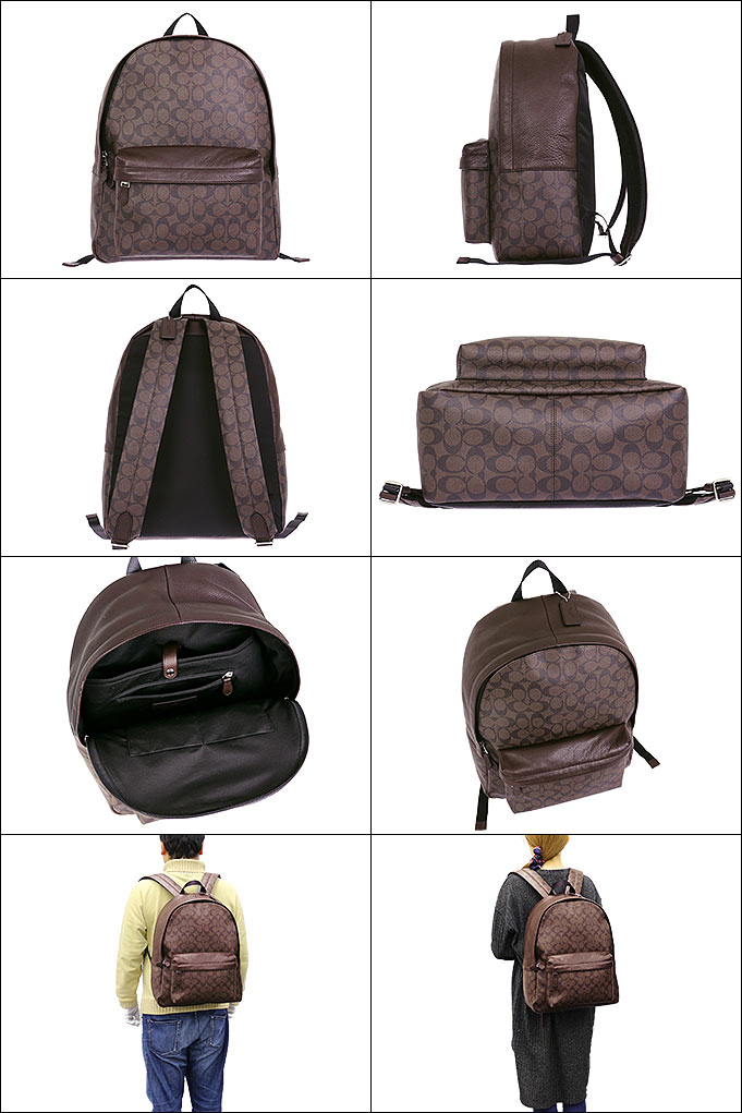 Coach Campus Backpack 23 In Signature Canvas Coach TDPCa