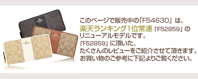 cleaner for kitchen cabinets 楽天市場 コーチ coach 財布 長財布 f54630 ブラウン 215 フューシャ 特別送料無料 コーチ 13612