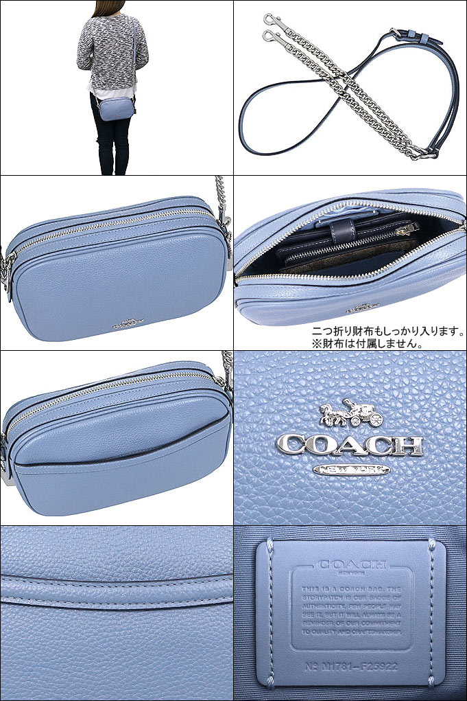 cheap for discount c40c7 849d5 コーチ COACH バッグ バッグ ショルダーバッグ F25922 プール ...