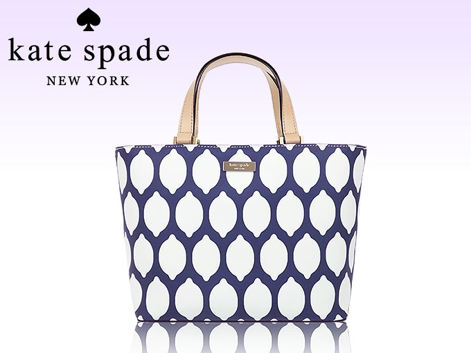 Lemon Handbag Kate Spade Handbags 2019