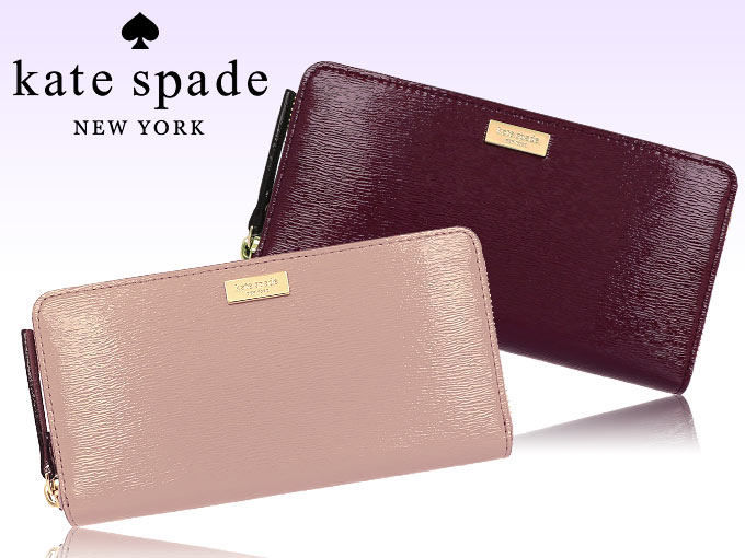 Kate Spade Purse Wallet Wlru2365 Rosy Beige Bixby Place Neda Patent Leather Zip Around Outlet Products