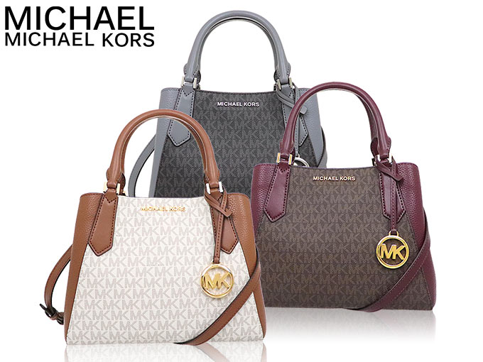 Details about MICHAEL KORS KIMBERLY SMALL SATCHEL BAG MK LOGO PVC HEATHER GREY MULTI