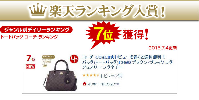 Coach COACH ☆ bags (tote bag) F34605 34605 Brown x black luxury signature  mini Margot carryall outlet products 49d6e6526fdaa