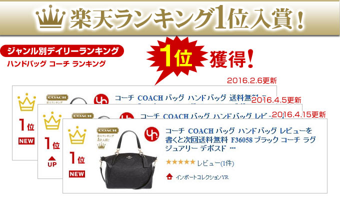 Coach COACH ☆ bags (handbags) F36058 36058 black luxury debossed signature  leather small satchel Kelsey outlet items 85d87dfca4