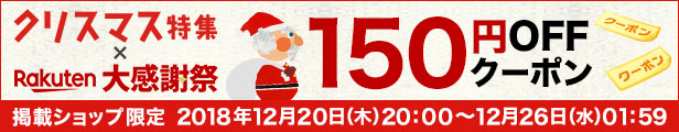 15d1d66a65ac 楽天市場】コーチ COACH バッグ ハンドバッグ F34491 アプリコット ...