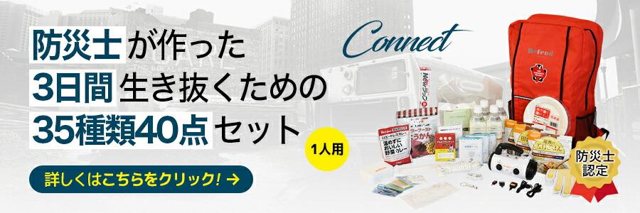 2set connect