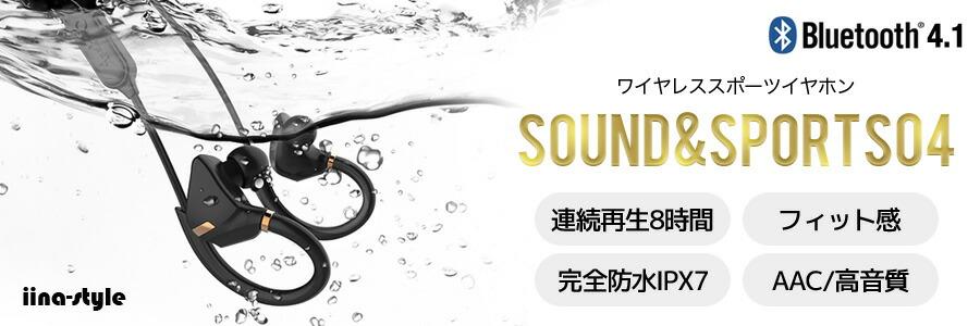 sound sport 04