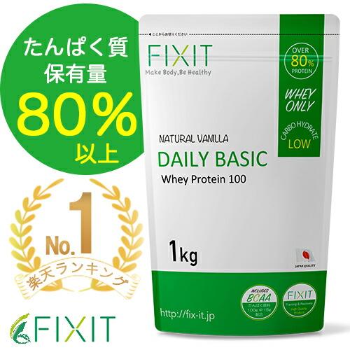 daily basic 1kg