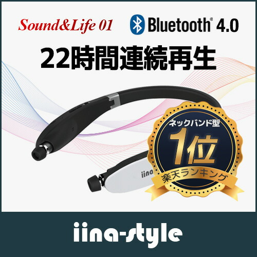 Sound&Life 01