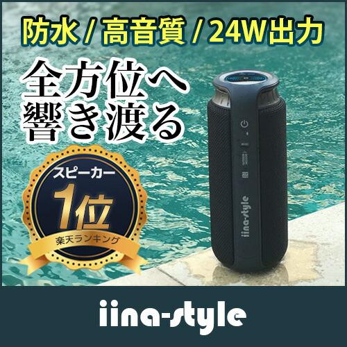 SoundCylinder L