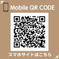 モバイル用URL