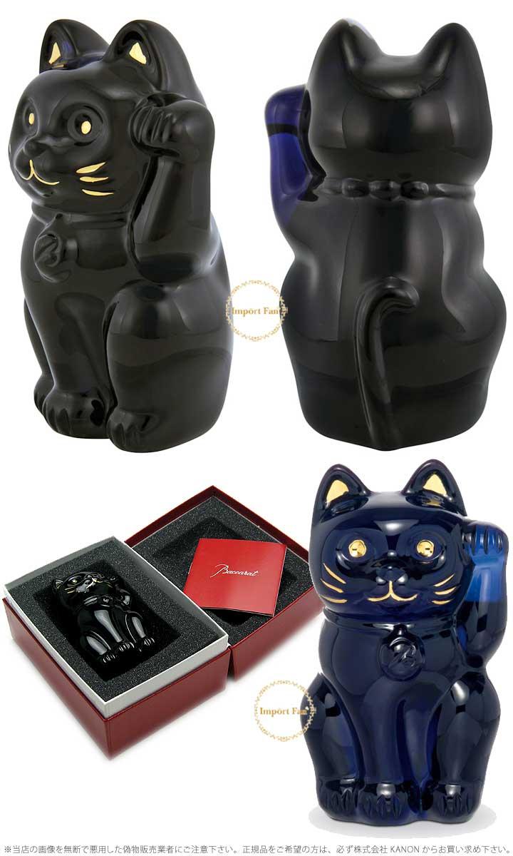 バカラ クリスタル 招き猫ラッキーキャットミッドナイト 2607787 Baccarat