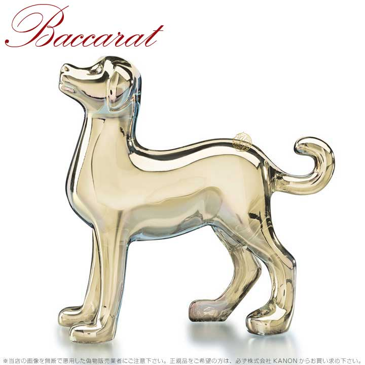 �Х��� ���ꥹ���� �� ������� 2811251 Baccarat Zodiac Dog Gold