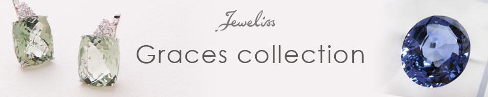 ジュエリス Jeweliss
