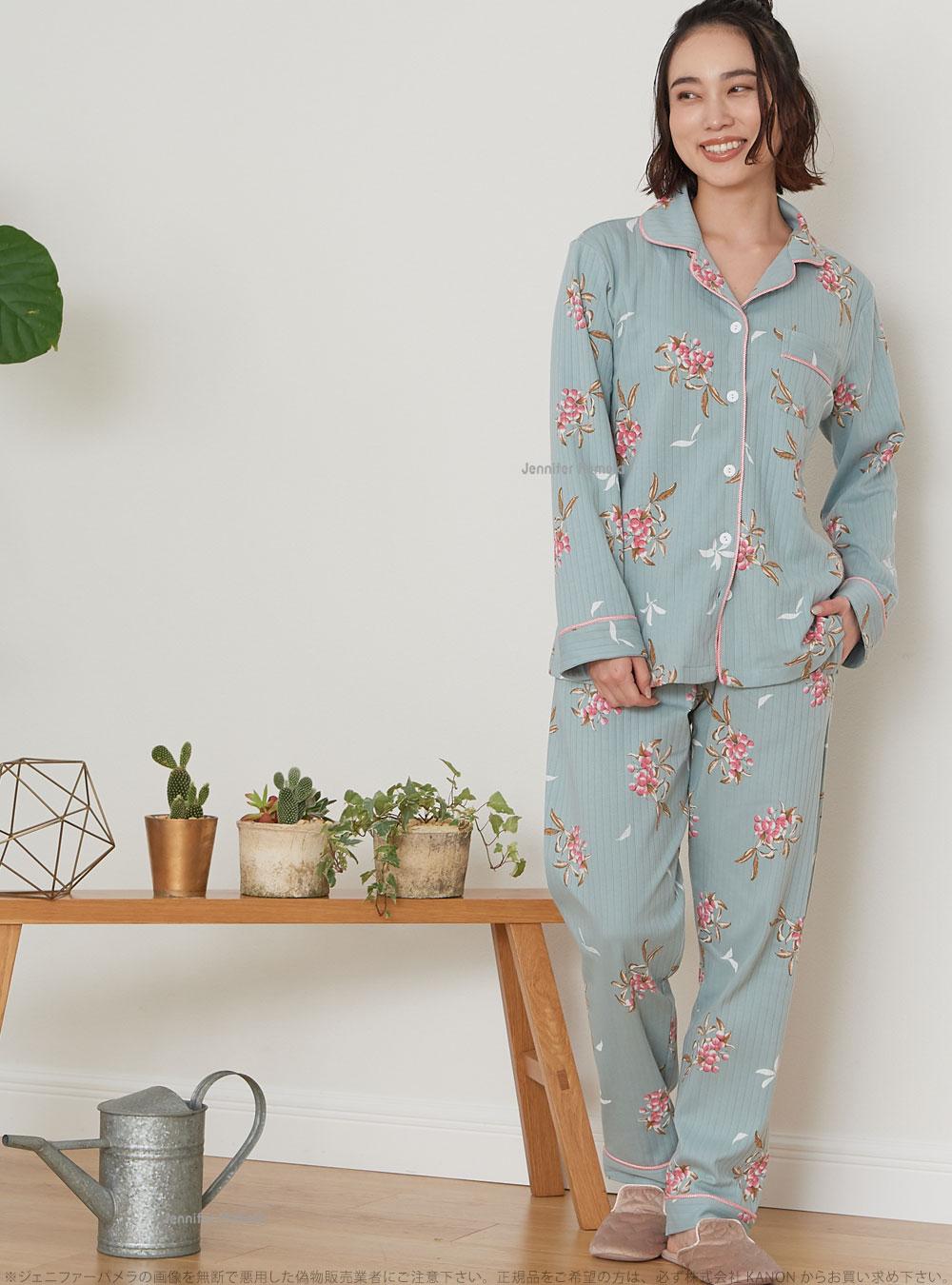 綿100% ルームウェア レディース 上下セット パジャマ 長袖 フロラシル Floracil ジェニファーパメラ